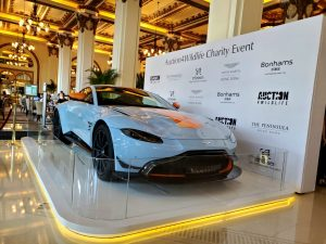The Gulf Blue Edition Vantage, exclusive and the only one in Hong Kong, donated by MF Jebsen Group for charity.