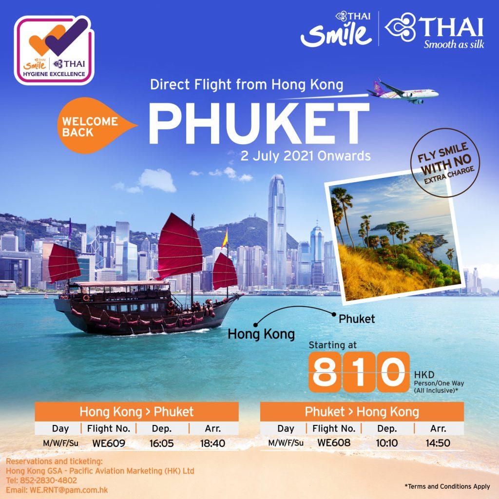 Thai Smile resumes Hong Kong-Phuket flight